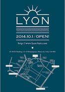 Lyon(リヨン)|東京都渋谷区神宮前のヘアサロン