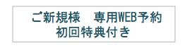 スクリーンショット(2015-11-25 19.33.34)